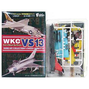 【1S】 エフトイズ 1/144 ウイングキットコレクション VS13 シークレット F-8J アメリカ空軍 第5混成飛行隊「チェッカーテイルズ」 戦闘機 ミリタリー ミニチュア フィギュア 半完成品 食玩 単品