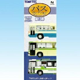ザ・バスコレクション 第13弾 THE BUS COLLECTION Nゲージ ジオコレ トミーテック THEバス(全13種セット)【即納】