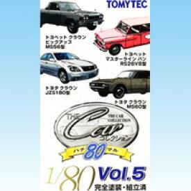 THEカーコレクション80 VOL.5 ザ カーコレクション THE Car ハチマル 鉄道模型HOゲージ ジオコレ トミーテック(全14種セット)【即納】