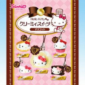 ハローキティ クリーミィスイーツ マスコット Hello Kitty サンリオ sanrio グッズ 食玩 リーメント RE−MENT(全10種フルコンプセット)【即納】