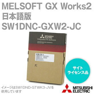 MITSUBISHI ELECTRIC SW1DNC-GXW2-JC MELSOFT GX Works2 Site license product (Japanese version package) NN