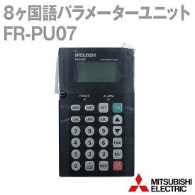 MITSUBISHI FR-PU07 INVERTER//PARAMETER UNIT