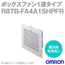 オムロン (OMRON) R87B-FA4A15HPFR ボックスファン1連タイプ 端子タイプ 200V NN