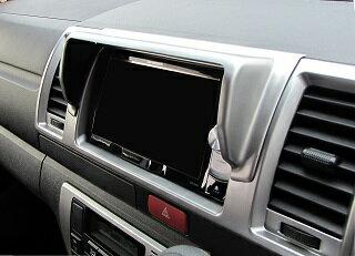ハイエース200系標準用 ナビバイザー S-GL 4型・シルバー