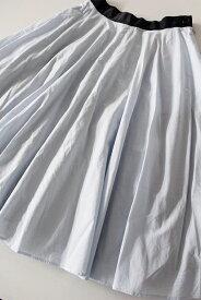 14SS MARGARET HOWELL マーガレットハウエル フレアスカート【ボトムス】【SK】【水色】【ロング】【無地】【nsg】*高価買取中*【中古】【古着】