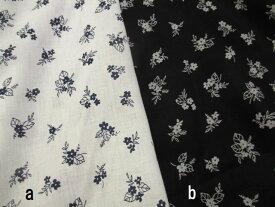 布地/ 麻生地 /リネン100% /やや薄手の麻100%の花柄 2色 209P1