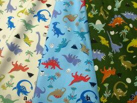 【綿生地 布地】入園、入学用品製作に恐竜(ディノサウルス)など怪獣柄 オックス生地 30cm以上10cm単位販売 3色 204N1