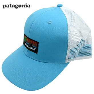 Brand new Patagonia/Pataloha Trucker / Cap / light blue / Honolulu only / Patagonia / Pattabhi