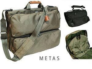 METAS メタス バッグ 国産 ナイロン 出張用 スーツカバー ガーメントケース ショルダーバッグ UDP-09