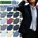 マラソン限定P5倍★239 ネクタイ 洗える 自由に選べる48デザイン ブランド 選べるセット ブランドネクタイ ドット 結…
