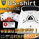 長袖ワイシャツ 【送料無料】【5枚セット】ワイシャツ 選べる8タイプ Yシャツ わいしゃつ 5枚セットYシャツ Yシャツ …