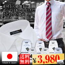 ワイシャツ 日本製Yシャツ デザインワイシャツ あす楽 形態安定 高級素材 長袖 ビジネスYシャツ ビジネスシャツ ドレスシャツ【02P17Dec16】