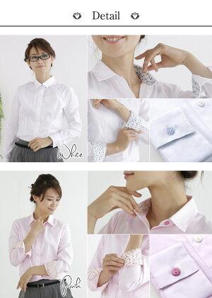 新作レディース単品レギュラーシャツレディースブラウスオフィスワイシャツYシャツ制服事務服