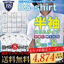 ワイシャツ ホリゾンタル ランキング ビジネス