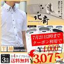 42 ワイシャツ 半袖 ワイシャツ【送料無料】選べるクールビズ3枚セット 形態安定素材の高級素材ドュエデザイン7サイズ ビジネスYシャツ