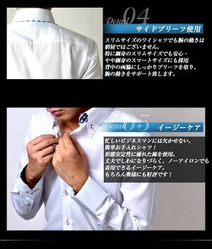 新柄再入荷ワイシャツ選べる15デザイン長袖形態安定Yシャツ7サイズ!長袖ワイシャツドゥエボットーニスリムビジネスシャツドレスシャツMEN'SUNO【05P24Oct15】