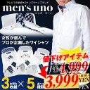 ワイシャツ デザイン ビジネス