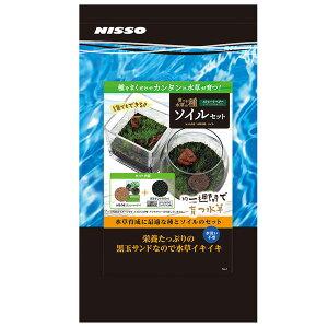 ニッソー 育てる水草の種・ストレートヘアー&ソイルセット
