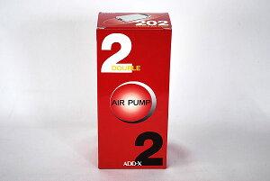 アデックス ADD-X202  【熱帯魚・アクアリウム/フィルター・エアレーション器具/エアーポンプ