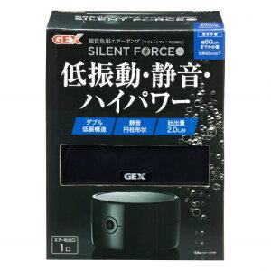 GEX サイレントフォース 2000S 60cm以下水槽用 低振動・静音・ハイパワーエアーポンプ  【熱帯魚・アクアリウム/フィルター・エアレーション器具/エアーポンプ