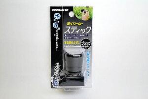 ニッソー 浮くりーなー スティック ブラック 【熱帯魚・アクアリウム/掃除用品】