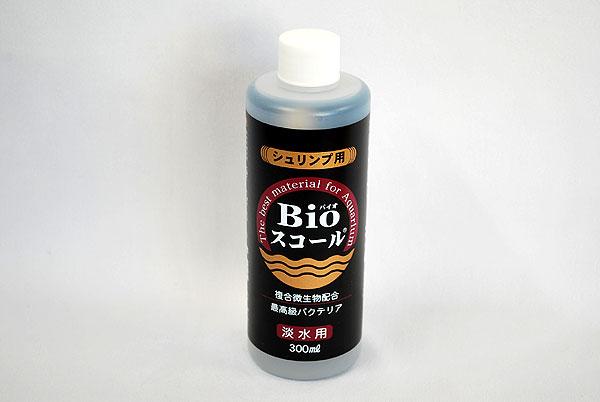 【ポイント10倍!】 バイオスコール(Bioスコール) シュリンプ用 300ml 【熱帯魚・アクアリウム/水質管理用品/バクテリア】[053112p10]