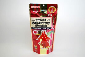キョーリン プロリア 色揚 200g 【熱帯魚・アクアリウム/エサ/金魚用フード】