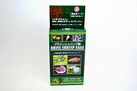 日本動物薬品 ニチドウ ブラインシュリンプエッグス 20g 【熱帯魚・アクアリウム/エサ/稚魚用フード】