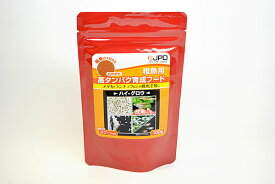 ニチドウ ハイ・グロウ 100g 稚魚用 高タンパク育成フード 【熱帯魚・アクアリウム/エサ/フィッシュフード】