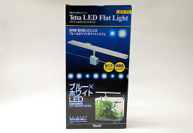 テトラ LEDフラットライト ( led  熱帯魚 ) 【熱帯魚・アクアリウム/照明/LED】