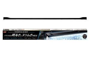 GEX クリアLED パワースリム600 ブラック 60cm水槽用スリムタイプLEDライト