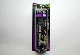 GEX オートヒーター スタンディ SH160 【熱帯魚・アクアリウム/保温器具/オートヒーター】