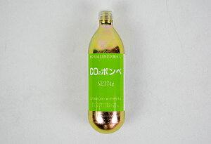 ウィスナ CO2ボンベ 74g 【熱帯魚・アクアリウム//水質管理用品/肥料・水草育成】
