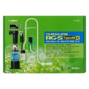 スドー CO2レギュレーター RG-S タイプB2 コンプ 水草育成・CO2添加フルセット