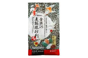 スドー 金魚の麦飯珠砂利 1.5kg 【熱帯魚・アクアリウム/流木・砂利・レイアウト用品/砂利】