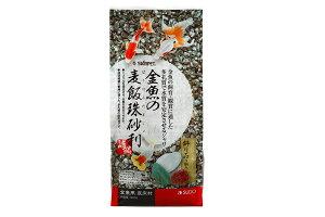 スドー 金魚の麦飯珠砂利 600g 【熱帯魚・アクアリウム/流木・砂利・レイアウト用品/砂利】