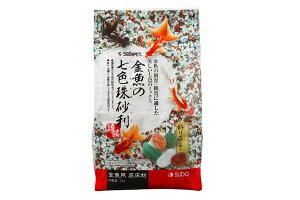 スドー 金魚の七色珠砂利 2kg 【熱帯魚・アクアリウム/流木・砂利・レイアウト用品/砂利】