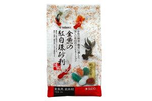 スドー 金魚の紅白珠砂利 2kg 【熱帯魚・アクアリウム/流木・砂利・レイアウト用品/砂利】