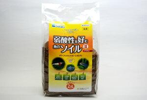 水作 弱酸性を好む魚のソイル ブラウン 2L フミン酸+フルボ酸強化配合 【熱帯魚・アクアリウム/流木・砂利・レイアウト用品/底床】