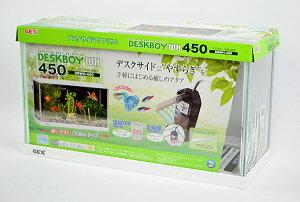 GEX デスクボーイ450 5点セット