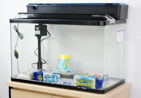 【送料無料】 コトブキ プログレ600 LEDライト付・観賞魚飼育5点セット 【北海道・沖縄・離島、別途送料】