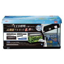 【送料無料】 GEX ラピレスRV90 LEDセット 90cm曲げガラス水槽・観賞魚飼育6+2点セット 【到着日時指定不可】【北海道・沖縄・離島、別途送料】