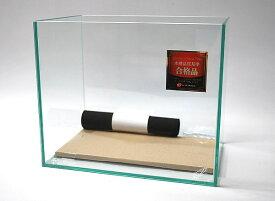 GEX グラステリア 300 【熱帯魚・アクアリウム/水槽・アクアリウム/水槽 】