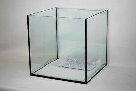 コトブキ クリスタルキューブ 300 ブラックシリコン仕様 【熱帯魚・アクアリウム/水槽・アクアリウム/水槽 】