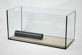 GEX グラステリアBZ450S 水槽単品 【熱帯魚・アクアリウム/水槽・アクアリウム/水槽 】