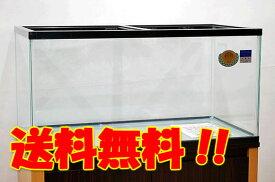 【送料無料】 コトブキ 90cmガラス水槽 KC−900L 【到着日時指定不可】【北海道・沖縄・離島、別途送料】