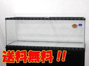 【送料無料】 コトブキ 120cmガラス水槽 KC−1200L 【到着日時指定不可】【北海道・沖縄・離島、別途送料】