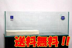 【送料無料】 コトブキ レグラスフラット F−1200L 【到着日時指定不可】【北海道・沖縄・離島、別途送料】