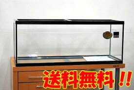 【送料無料】 コトブキ ワイド900 【北海道・沖縄・離島、別途送料】