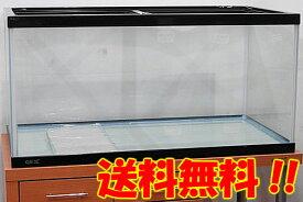 【送料無料】 GEX マリーナ900 90cmガラス水槽 ガラスフタ2枚付き 【到着日時指定不可】【北海道・沖縄・離島、別途送料】